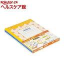 スイングロジカルノート ファンシードット A5/A罫/30枚 ノ-A505A-5P(5冊)【ナカバヤシ】
