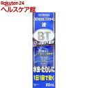 【第(2)類医薬品】ペディラスBTエース 液(セルフメディケ...