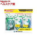 トンボ鉛筆 修正テープモノYX 4.2mmテープ幅 オフィスおすすめパック(1セット)
