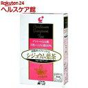 シジュウム茶 ティーパック(32P)【�