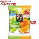 ぷるんと蒟蒻ゼリー パウチ マスカット+オレンジ(20g*12コ入*6コセット)【ぷるんと蒟蒻ゼリー】