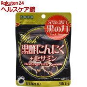 医食同源ドットコム 黒酢にんにく+セサミン リッチ(90粒)【医食同源ドットコム】
