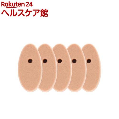 ハーン デジタルアーティスト 専用パフ(5コ入)