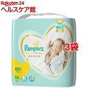 パンパース おむつ はじめての肌へのいちばん テープ ウルトラジャンボ 新生児(84枚入 3コセット)【mam_p5】【パンパース】【送料無料】