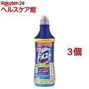 ドメスト 除菌クリーナー(500ml 3コセット)【ドメスト】