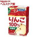 りんご100% 125X30