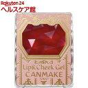 キャンメイク(CANMAKE) リップ&チーク ジェル 06 ダークプラムシュガー(1.5g)【キャンメイク(CANMAKE)】