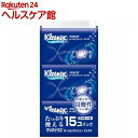 クリネックス ローションティシュー エックス ポケット(24枚入(12組)*15コパック)【クリネックス】