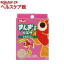 コメット 金魚のエサ(100cc)【コメット(ペット用品)】