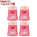 ミューズ ノータッチ泡ハンドソープ 詰替え ボトル グレープフルーツの香り(250mL 4コセット)【ミューズ】