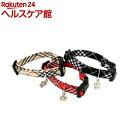 寵物, 寵物用品 - 首輪 クラウンチェック カラー ベージュ M(1コ入)