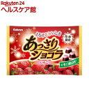 カバヤ あっさりショコラ いちご(165g)