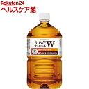 からだすこやか茶W(1.05L*12本入)[ペットボトル 特保]