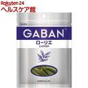ギャバン ローリエ ホール 袋(4g)【ギャバン(GABAN)】