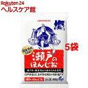 瀬戸のほんじお 袋(500g*5コセット)