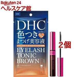 DHC アイラッシュトニック ブラウン(6g*2個セット)【DHC】