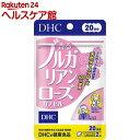 DHC 香るブルガリアンローズ 20日分(40粒)【DHC】...