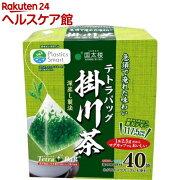 国太楼 深蒸し掛川茶 テトラバッグ(40袋入)