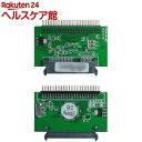 変換名人 SATA→IDE 2.5 HDD SATA-44A(1コ入)【変換名人】