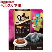 シーバ デュオ 贅沢シーフード味セレクション(240g)【シーバ(Sheba)】