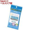 エレコム 液晶用 ウェットティッシュ WC-DP15PN3 本体(15枚入)【エレコム(ELECOM)】