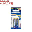 パナソニック アルカリ乾電池 エボルタ 単4形 LR03EJ/2B(2本入)【エボルタ(EVOLTA)】