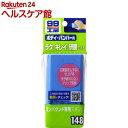99工房 コンパウンド専用スポンジ B-148 09148(1コ入)【99工房】