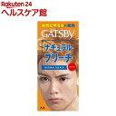 ギャツビー ナチュラルブリーチ(1セット)【GATSBY(ギャツビー)】