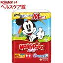 マミーポコ パンツ Mサイズ(58枚入)【マミーポコ】