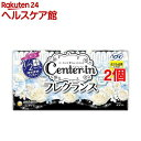楽天ケンコーコムセンターイン コンパクト フレグランス ホワイトシャボンの香り ふつうの日用(22枚入*2コセット)【センターイン】