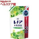 レノア 本格消臭 フレッシュグリーンの香り つめかえ用 超特大サイズ(1.4L)【レノア 本格消臭】