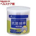 抗菌綿棒(200本入)