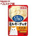 いなば チャオ ルキーチャオ ささみ ほたて味(40g)【チャオシリーズ(CIAO)】
