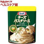 クラフト チーズパスタソース パルメザン濃厚リッチクリーム(230g)【クラフト(KRAFT)】