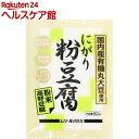 ムソー 有機大豆使用 にがり粉豆腐 21649(50g)...