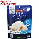 ラカント アイスミックスパウダー バニラ味(50g)【ラカント】