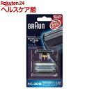 ブラウン 網刃・内刃コンビパック F/C30B(1コ入)【ブラウン(Braun)】【送料無料】