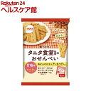 タニタ食堂監修のおせんべい アーモンド(6袋入)