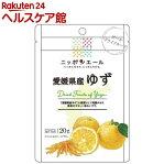 全農 愛媛県産ゆず ピールドライフルーツ(20g)