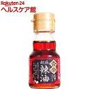 九鬼 香辛胡麻辣油(45g)