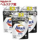 アタックZERO 洗濯洗剤 ドラム式専用 詰め替え 超特大サイズ(1280g*3コセット)【atkzr】【アタックZERO】