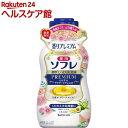 薬用ソフレ 濃厚しっとり入浴液 ロイヤルフラワートワレの香り(480mL)