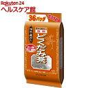 お徳用 どくだみ茶(8g*36包)