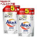 アタックZERO 洗濯洗剤 詰め替え 超特大サイズ(1800g*2コセット)【spts0】【slide_f2】【slide_e1】【atkzr】【アタックZERO】