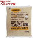 てんさい糖(650g)【13_k】【rank】