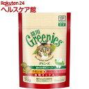 ニュートログリニーズ 猫用 チキン味&サーモン味旨味ミックス(70g)【猫用 グリニーズ】