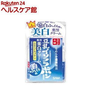 サナ なめらか本舗 薬用美白クリーム(50g)【なめらか本舗】