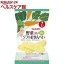 キユーピーおやつ 野菜入りソフトおせんべい(2枚*6袋入)【キューピーおやつ】