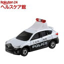 トミカ No.82 マツダ CX-5 パトロ-ルカー(箱)(1コ入)【トミカ】