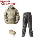 マック レインスーツ アジャストマック バッグイン カーキ M AS-7600M(1セット)【Makku(マック)】